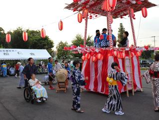 東松山ホーム「盆踊り」