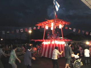 東松山ホーム 盆踊り大会