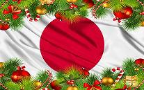 Xmas in Japan.jpg