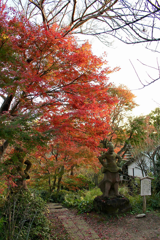 鎌倉山 「檑亭」
