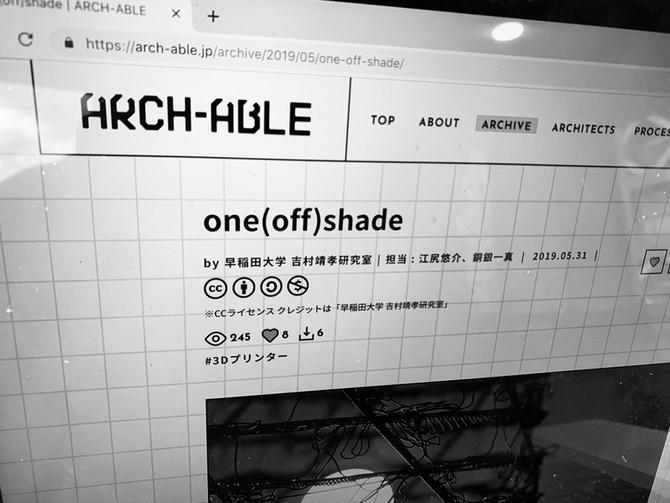 ARCH-ABLE (デジタルデータをアーカイブするプラットフォーム)に参加しています