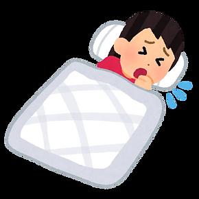 sleep_seki_woman.png