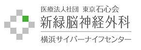 東京石心会400jpg.jpg
