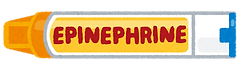 medical_epinephrine1.png