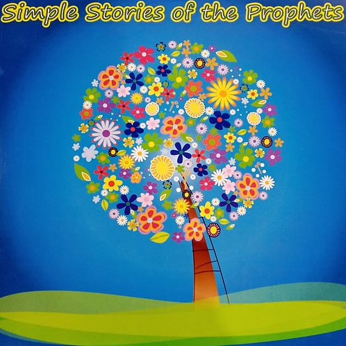 Simple Stories of the Prophets