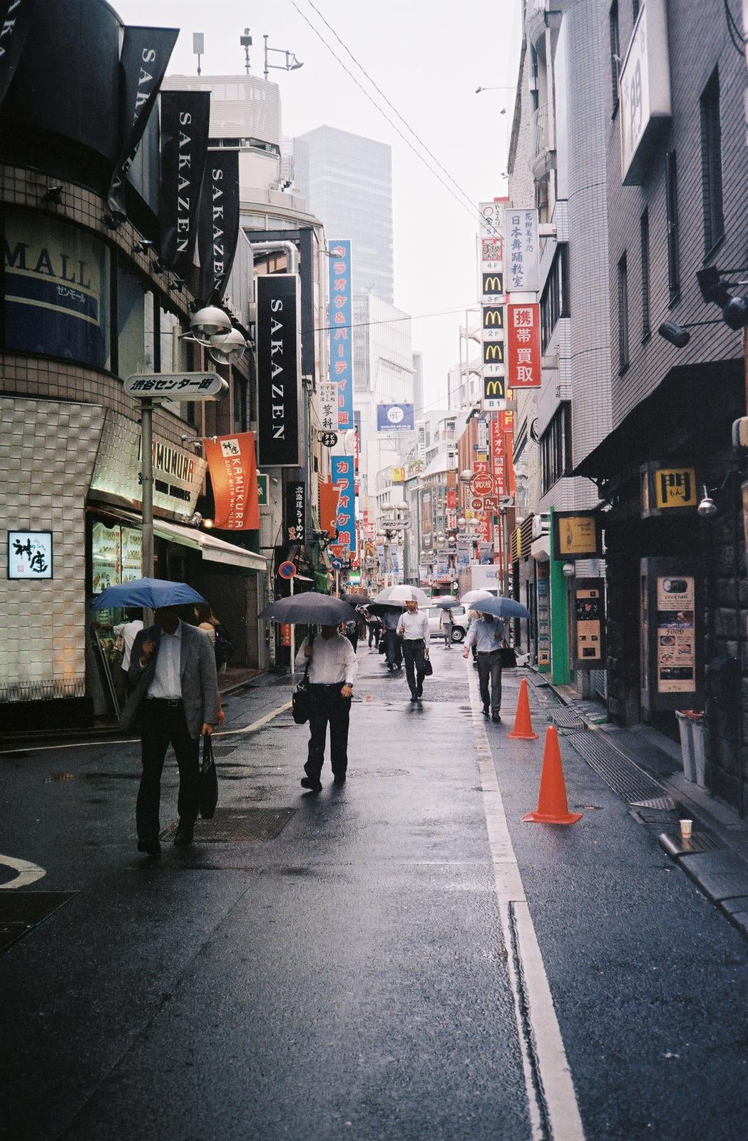 HARAJUKU, TOKYO, JAPAN // 原宿