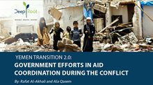 Yemen Transition 2.0: Government Efforts in Aid Coordination During the Conflict