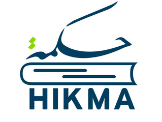 Press Release: Hikma Fellowship launched for a new generation of public leaders in Yemen