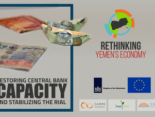 RESTORING CENTRAL BANK CAPACITY AND STABILIZING THE RIAL