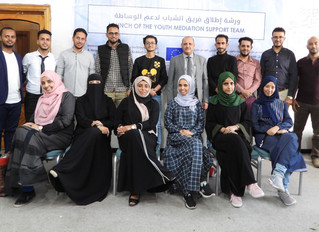تشكيل فريق الشباب لدعم الوساطة لتعزيز جهود السلام في تعز