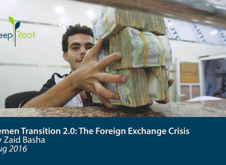 Yemen Transition 2.0: The Foreign Exchange Crisis