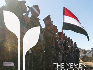 The Yemen Trend - January 2017 Issue