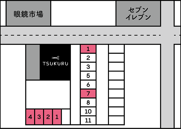 TSUKURU_駐車場案内210115.png