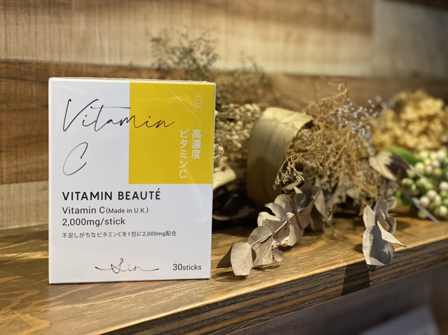VITAMIN BEAUTE
