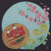 環の中の花桃、菜の花、お雛様