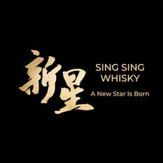 Sing Sing Whisky