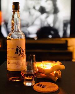 Sing Sing Whisky 10 Years