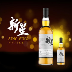 Sing Sing Whisky 10 Years (with Miniature)