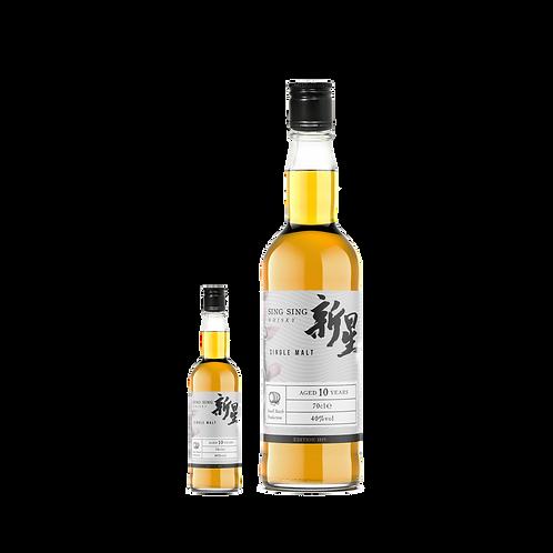 Sing Sing Whisky 10 Years Single Malt (5cl Sampler)