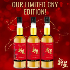 Sing Sing Whisky Ox Year CNY Label