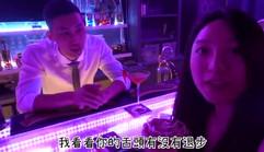 Sing Sing Whisky Taiwan