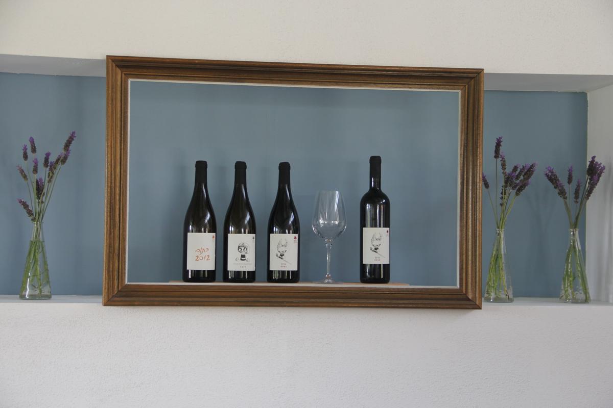 יינות יקב כרם ברק