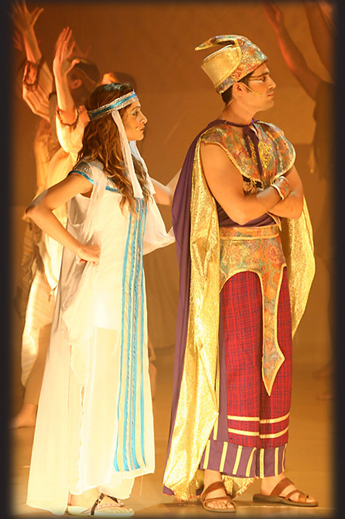 פרעה בת פרעה