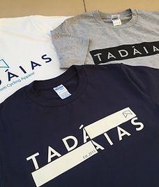 Inishoween 100, Tadaias Jersey & Bib-Shorts