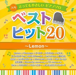 とってもやさしいピアノソロ ベストヒット20~Lemon~