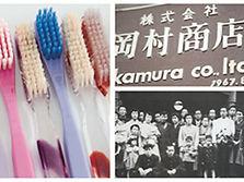 Зубочистки, Флоссы, зубная щётка,уход за полостью рта
