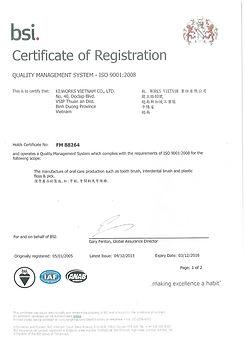 ISO 9001:2008 и FDA