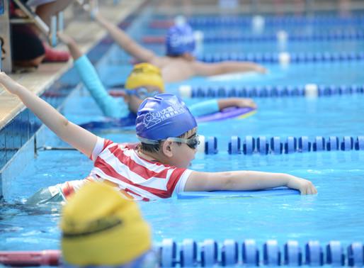 黃埔校舍游泳課程2019-2020