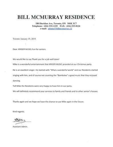 Bill Mcmurray Residence