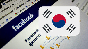 South Korea fined Facebook $ 6 million for selling information to 3.3 million Koreans