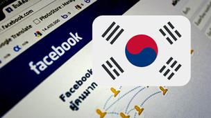 South Korea fined Facebook $ 6 million for selling information to 3.3 million Koreans