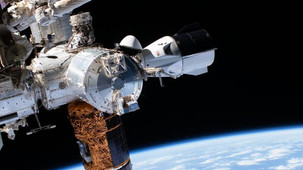 NASA wants companies to develop and build new space stations to raise up to $ 400 million.