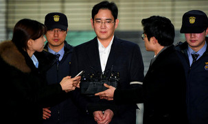 Samsung CEO received 2.5 years for bribe