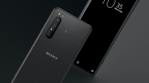 Sony unveils $ 2,499 smartphone for professional content creators