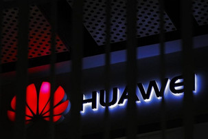 US authorities close Huawei's access to chip suppliers, including Intel
