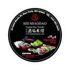 Shi Miao Dao Yunnan Rice Noodle.png