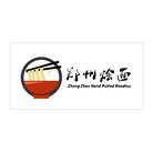 Zheng Zhou Hand Pulled Noodles.png