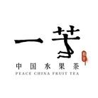 Peace China Fruit Tea.png