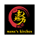 Mama's Kitchen.png