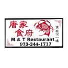 M & T Restaurant.png