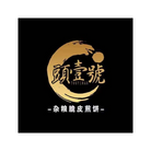 Tou Yi Hao.png