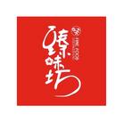 Zhen Wei Fang.png