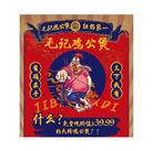 Mao Ji Chicken Pot.png