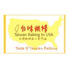 Taiwan Baking.png
