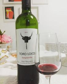 O que você acha do Toro Loco?