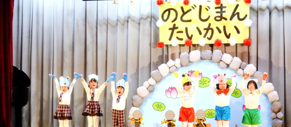 12月12日 生活発表会 ぞう(年中)組